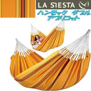 LA SIESTA(ラシエスタ) hammock double ハンモック ダブル アプリコット CUH16-5【アウトドア・キャンプ・ハンモック・サマーベッド】【お取り寄せ】【同梱/代引不可】