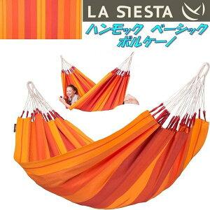 【入荷未定】LA SIESTA(ラシエスタ) hammock basic ハンモック ベーシック ボルケーノ ORH14-2【アウトドア・キャンプ・ハンモック・サマーベッド】【お取り寄せ】【同梱/代引不可】