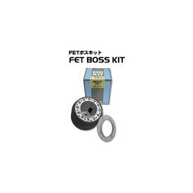 FET ボスキット FB223 ホンダ【お取り寄せ商品】【ハンドルボス ステアリングボス BOSS】