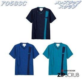 FOLK フォーク ZIP(ジップ) 7058SC メンズジップスクラブ 全3色【お取り寄せ製品】【スクラブ 医療ユニホーム 白衣 メディカルウェア スクラブ メディカル製品】