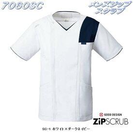 FOLK フォーク ZIP(ジップ) 7060SC-1 メンズジップスクラブ ホワイト×ダークネイビー【お取り寄せ製品】【スクラブ 医療ユニホーム 白衣 メディカルウェア スクラブ メディカル製品】