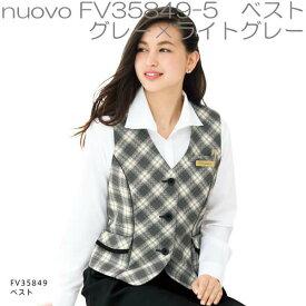 FOLK フォーク FV35849 ベスト レディース 全2色【お取り寄せ製品】【女性用 事務服 営業 受付嬢 リクルート スーツ 制服】