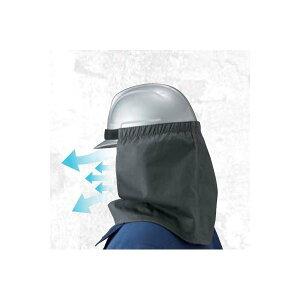 8208060空調服 HMT-01 ヘルメット換気シート【メーカー直送】【ブルゾン/熱中症/暑さ対策/省エネ対策】
