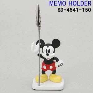 セトクラフト SDH-4541 ディズニー メモホルダー ミッキー【お取り寄せ商品】【SETO CRAFT 文房具 メモホルダー メモクリップ POPホルダー POPクリップ】