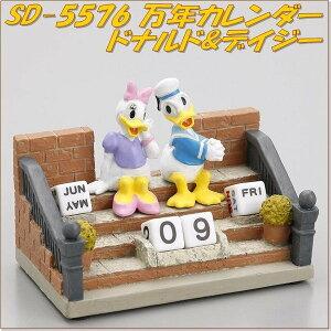 セトクラフト SD-5576 万年カレンダー ドナルド&デイジー SD5576【お取り寄せ商品】【卓上カレンダー】