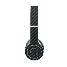 【Decalgirl】Beats Solo 3 Wireless/Beats Solo 2 Wireless/Beats Studio Wireless/Beats Solo 2/Studio 2013/Beats Mixr/Beats Wireless(2012年以前)/Beats Studio/Beats Solo HD用プレミアムスキンシール【Carbon】【お取り寄せ1週間から2週間】カバーケース