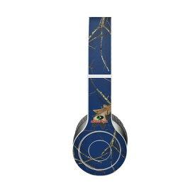 【Decalgirl】Beats Solo 3 Wireless/Beats Solo 2 Wireless/Beats Studio Wireless/Beats Solo 2/Studio 2013/Beats Mixr/Beats Wireless/Beats Studio/Beats Solo HD用プレミアムスキンシール【Break-Up Lifestyles Open Water】【お取り寄せ1週間から2週間】