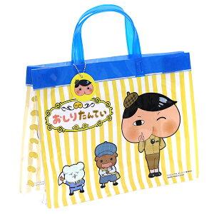 おしりたんてい ビーチバッグ マチアリ プールバッグ 角型 ビニールバッグ キッズ 女の子 男の子 ユニセックス おしり探偵 NHK
