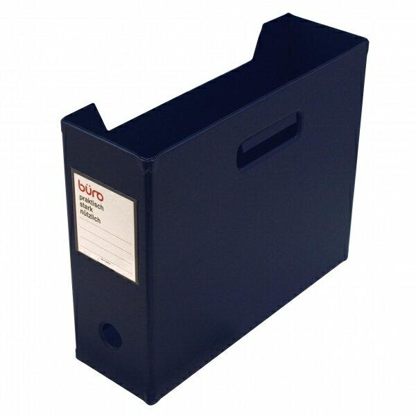 【DELFONICS/デルフォニックス】ビュロー ファイルボックス横型【ダークブルー】 FX12 DB 【あす楽対応】