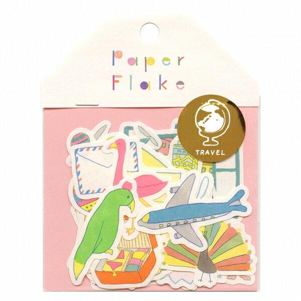 【いろは出版】AIUEO Paper Flake/ペーパーフレーク【トラベル】 APF-09 【あす楽対応】