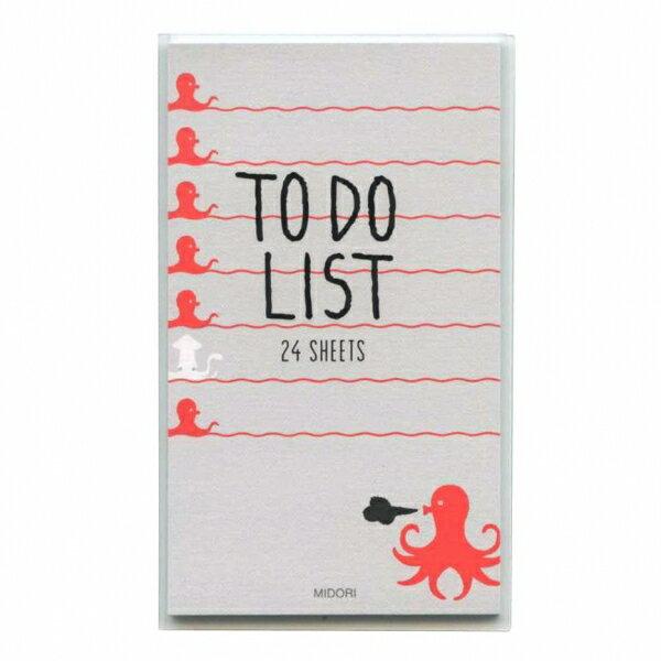 【ミドリ/デザインフィル】付せん紙 やること(TO DO LIST)【たこ柄】 11410-006 【あす楽対応】
