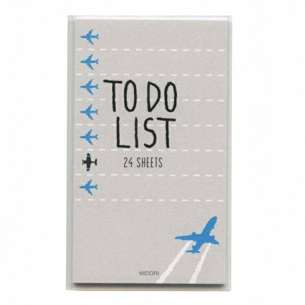 【ミドリ/デザインフィル】付せん紙 やること(TO DO LIST)【飛行機柄】 11413-006 【あす楽対応】
