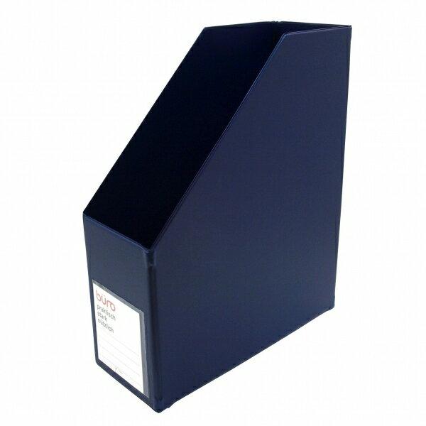 【DELFONICS/デルフォニックス】ビュロー ファイルボックス 縦型【ダークブルー】 FX11 DB 【あす楽対応】