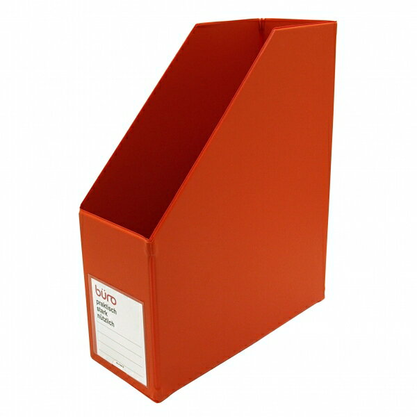 【DELFONICS/デルフォニックス】ビュロー ファイルボックス 縦型【オレンジ】 500084-144 【あす楽対応】
