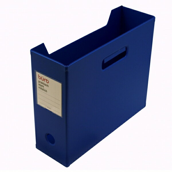【DELFONICS/デルフォニックス】ビュロー ファイルボックス横型【ブルー】 FX12 BL 【あす楽対応】