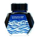 【ウォーターマン】万年筆用ボトルインク 50ml【ブルーブラック】 S2270120