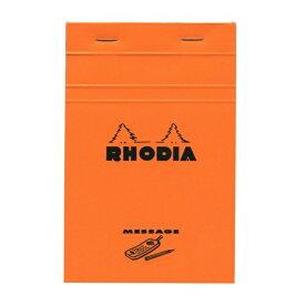 【Rhodia/ロディア】ブロック【メッセージ】 cf140000 【あす楽対応】