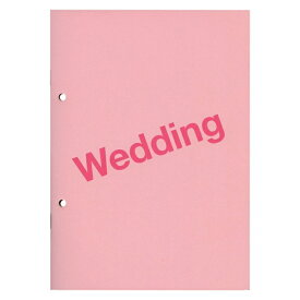 A5 2穴 メッセージスクラップアルバム【Wedding】 SA13-38【あす楽対応】