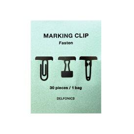 マーキングクリップ 【ファースン】 500152--【あす楽対応】