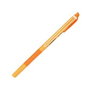 STABILOポイントビスコ【オレンジ】 1099-54【あす楽対応】