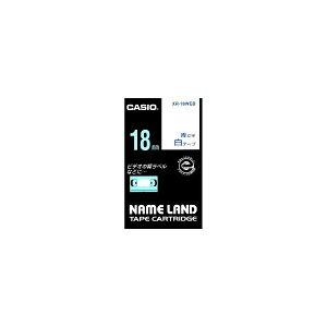 ネームランド用 テープカートリッジ スタンダードテープ【白ラベル 青文字】 XR-18WEB