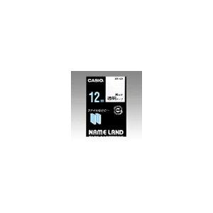 ネームランド用 テープカートリッジ スタンダードテープ【透明ラベル 黒文字】 XR-12X