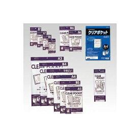 【セキセイ】アゾン クリアポケット【B8サイズ】 AZ-530