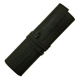 【STAEDTLER/ステッドラー】レザーペンケース【ブラック】本革製 900LC-BK 【あす楽対応】