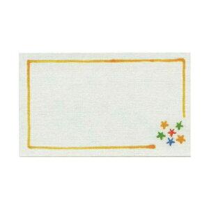 リュリュ message card/メッセージカード【星】 MC-30【あす楽対応】