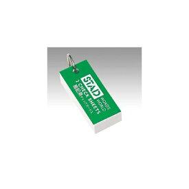 暗記単語カード(小) SC109