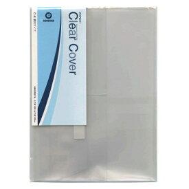 コンサイス クリアカバー 四六サイズ【半透明】 C-6【あす楽対応】