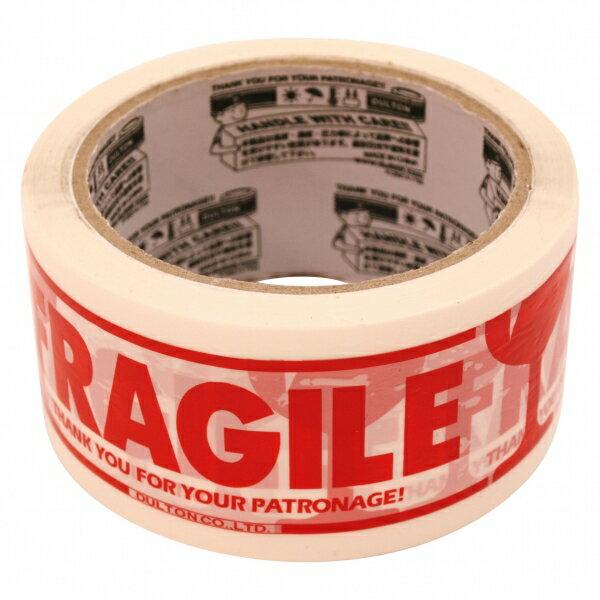 【ダルトン】PRINTED PACKING TAPE(カートンテープ)【FRAGILE】 PPT-1 【あす楽対応】