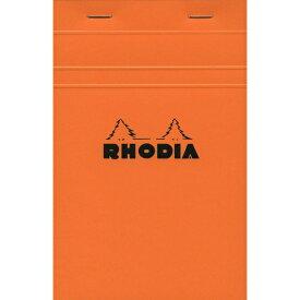 【Rhodia/ロディア】ブロック No.14【方眼】(110×170mm) 400068-- 【あす楽対応】