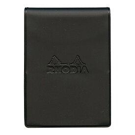 【Rhodia/ロディア】ブロックNo.11 インカラー【ブラック】 cf11icbk 【あす楽対応】