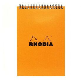 【Rhodia/ロディア】クラシックノートパッド No.16 リング綴【オレンジ】 cf16500 【あす楽対応】