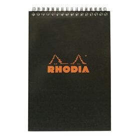 【Rhodia/ロディア】クラシックノートパッド No.16 リング綴【ブラック】 cf16509 【あす楽対応】