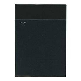 【LACONIC/ラコニック】 en Blanc A5サイズ ブロックノート ソフトカバー【ブラック】 LG19-130 BK 【あす楽対応】