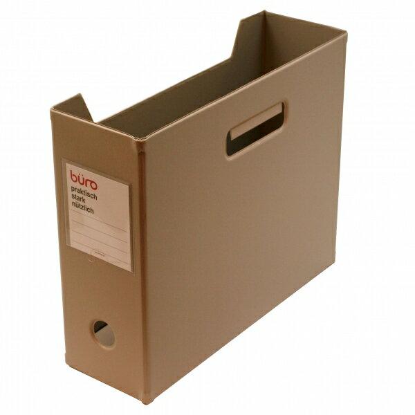 【DELFONICS/デルフォニックス】ビュロー ファイルボックス横型【ベージュ】 FX12 BE 【あす楽対応】