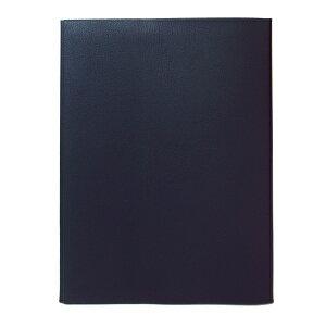 コンサイス 皮革調ブックカバ-No.12 B5判【紺】 324263【あす楽対応】