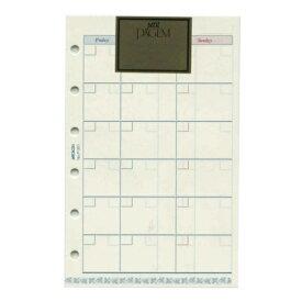 【日本能率協会/Bindex】ミニ6穴サイズリフィル P351 フリーダイアリー カレンダー1 P351 【あす楽対応】