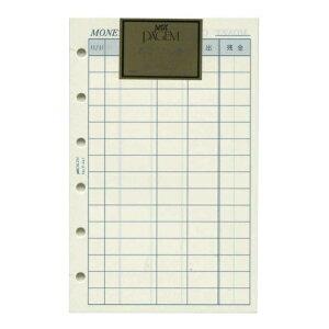 日本能率協会/Bindex ミニ6穴サイズリフィル P441 おこづかい帳 P441【あす楽対応】