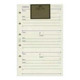 【日本能率協会/Bindex】ミニ6穴サイズリフィル P554 アドレス3人分(ホワイト) P554 【あす楽対応】