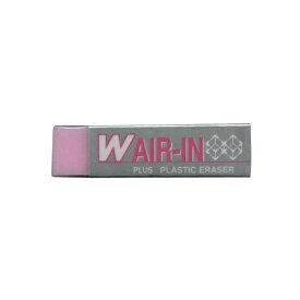 W AIR-IN(ダブル エアイン)消しゴム スティックタイプ【ピンク】 ER-060WA PK【あす楽対応】