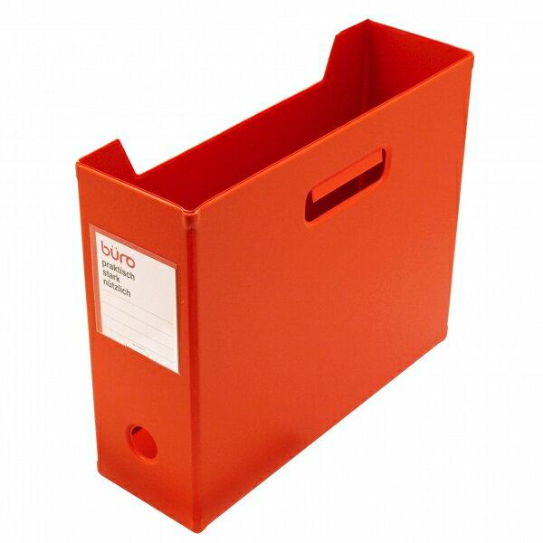 【DELFONICS/デルフォニックス】ビュロー ファイルボックス横型【オレンジ】 FX12 OR 【あす楽対応】