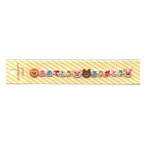 刺繍ワッペンシール【なかよし】 SWS-06【あす楽対応】