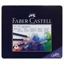 【Faber-Castell/ファーバーカステル】アートグリップ 水彩色鉛筆24色セット(缶入) 114224 【あす楽対応】