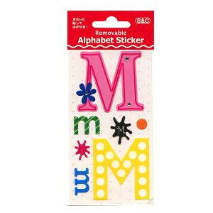 リムーバブル アルファベット ステッカー/シール【M】 RDA13【あす楽対応】