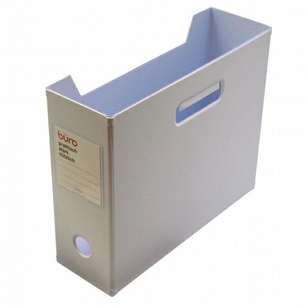 【DELFONICS/デルフォニックス】ビュロー ファイルボックス横型【ホワイト】 FX12 WH 【あす楽対応】