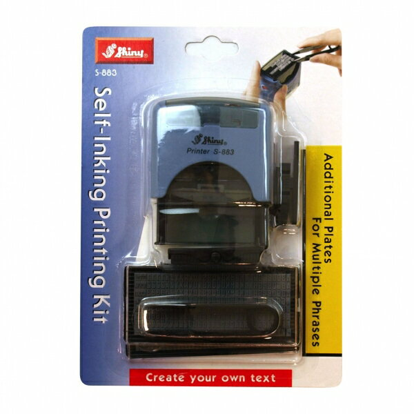 【Shiny/シャイニー】DIYスタンプセット Self-Inking Printing Kit S-883 【あす楽対応】