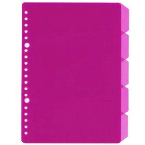 A5 20穴バインダー用インデックス5段【ピンク】 JHP01P【あす楽対応】